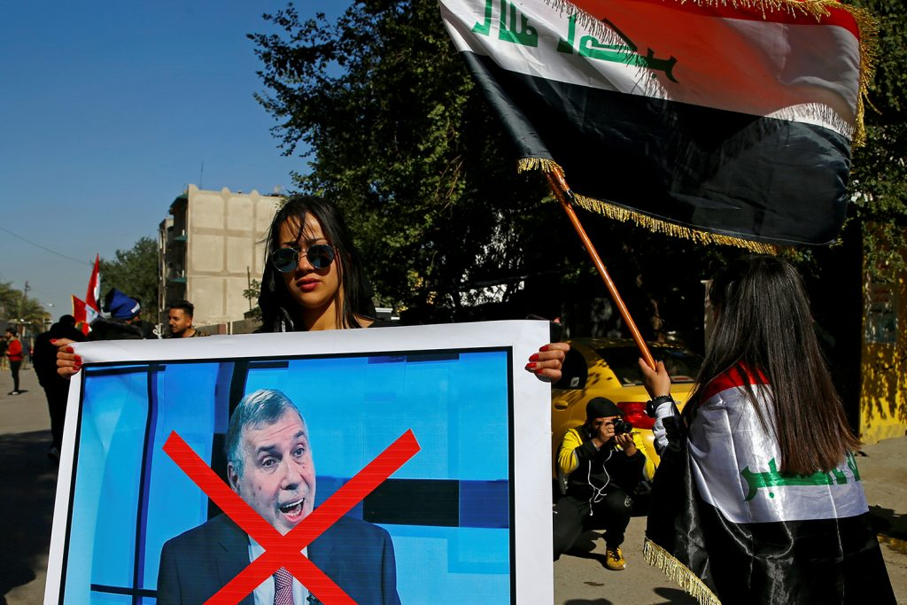 Allawi withdraws PM nomination: Opportunities in Iraq despite the dysfunction