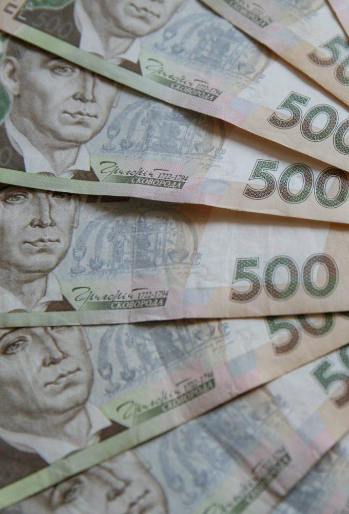 Ukraine's Economy