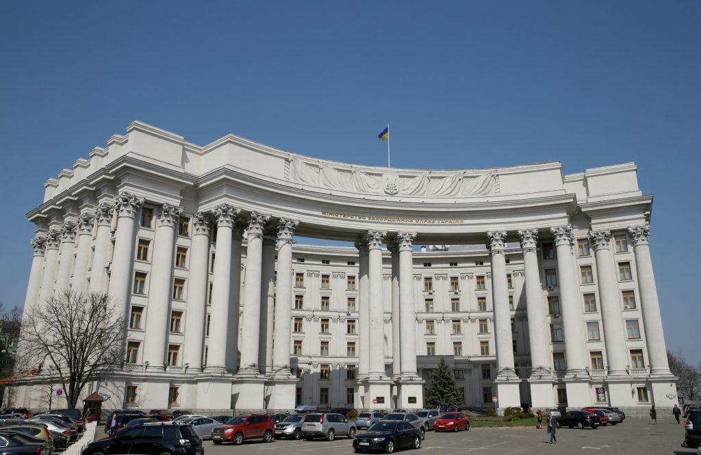 Beyond east versus west: Ukraine must go global