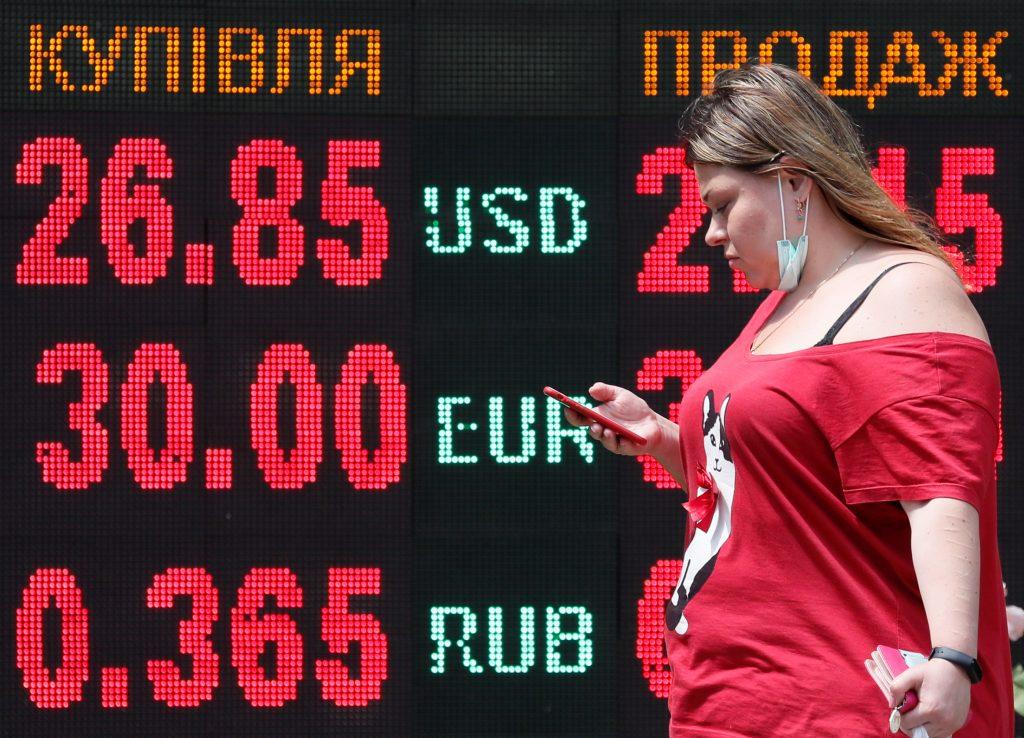 Zelenskyy's bad economics: Inflation and devaluation will not help Ukraine grow