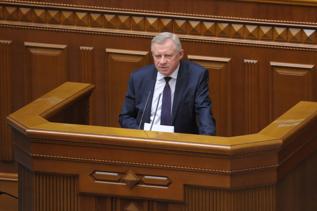 Central bank chief's political ouster discredits Ukraine