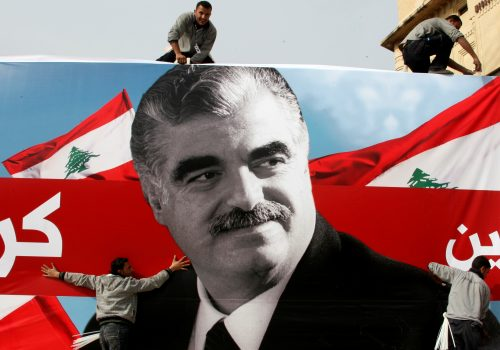 The Special Tribunal for Lebanon: What does its closure mean for Lebanon?