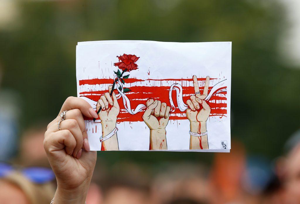 History beckons but Belarus protests need leadership