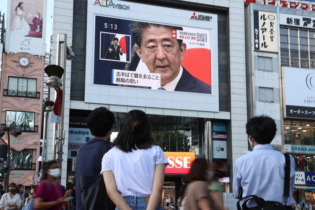 Experts react: The road ahead for Japan after Abe resigns