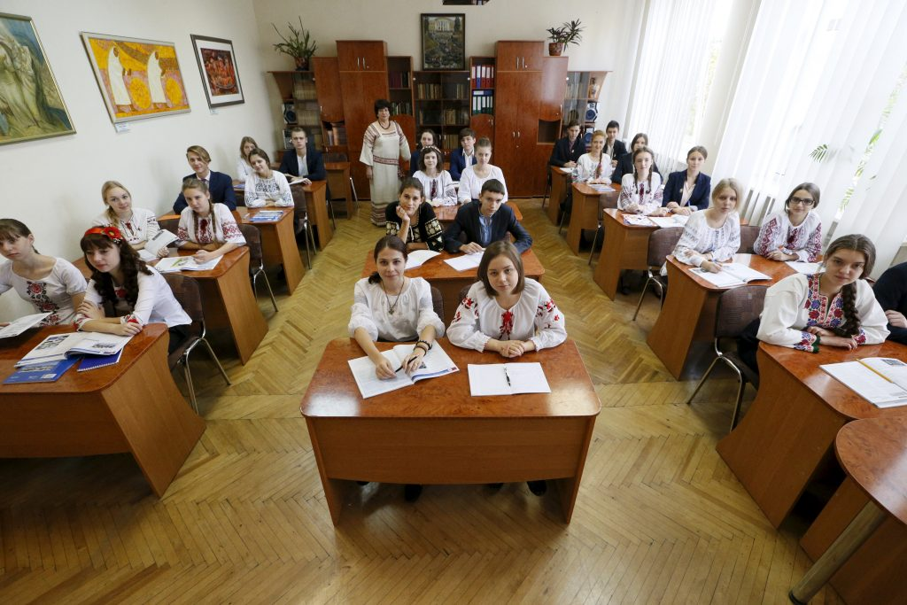 Ukraine's education sector reforms are under threat