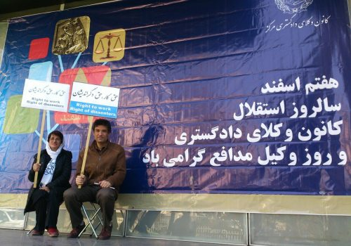 #Don'tExecute: A semi-successful campaign against capital punishment in Iran
