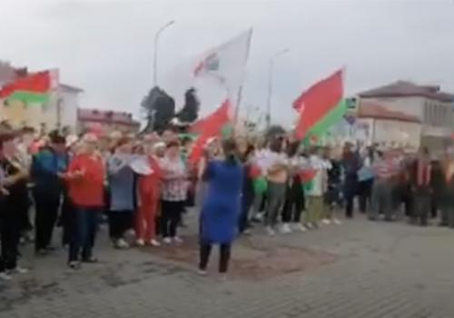 Pro-Lukashenka Gathering
