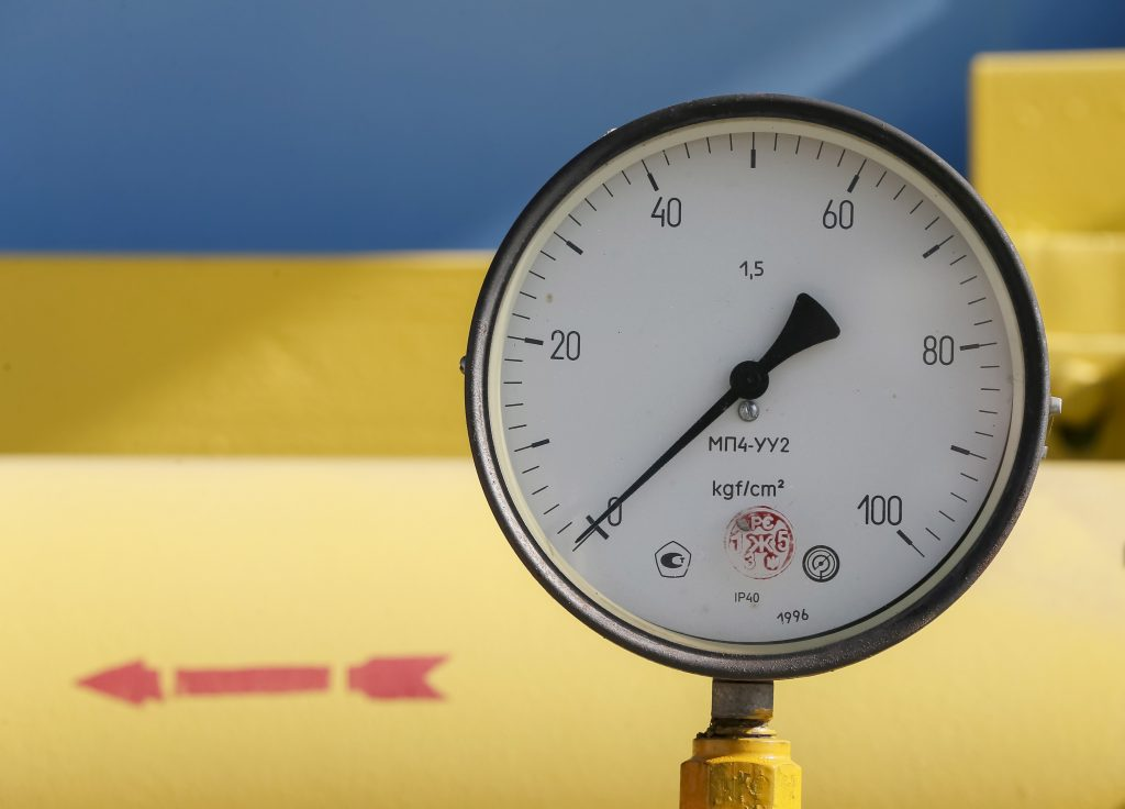 Ukraine's gas market reforms can fuel change across Eastern Europe