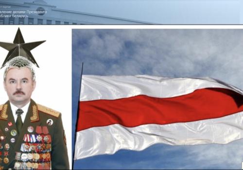 Belarus Cyber Partisans