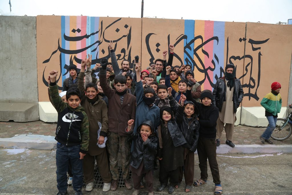 How 'artivism' can change society—in Afghanistan and beyond