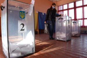 Ukraine's parliamentary elections