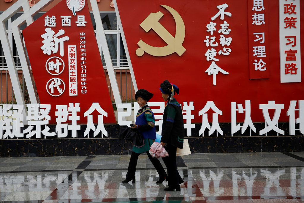China's fourteenth five-year plan: The technologies that shall not be named