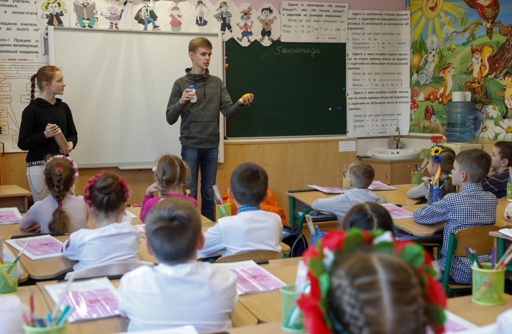 Ukraine's education reforms are at risk of politicization