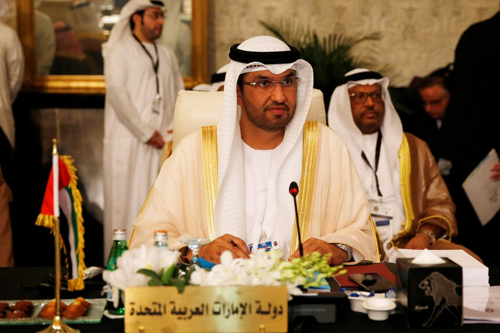 Transcript: Global Energy Forum conversations with Sultan Al Jaber, Suhail Al Mazrouei, and Musabbeh Al Kaabi
