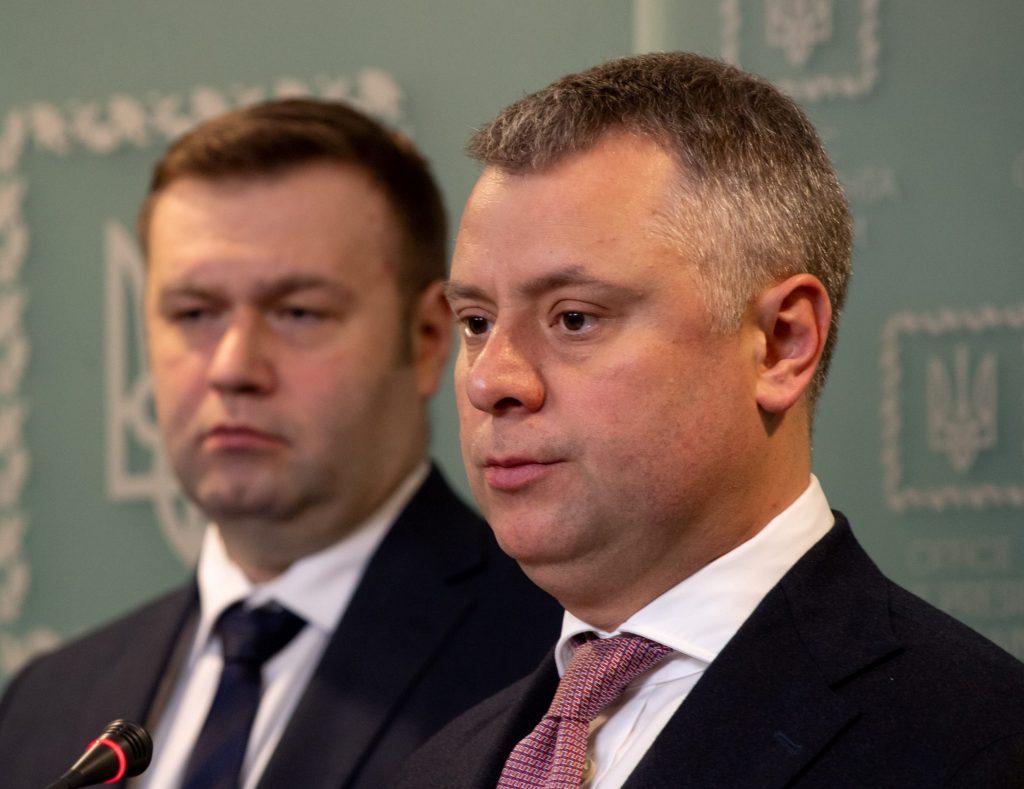 The rejection of reformer Yuriy Vitrenko highlights Ukraine's broken politics