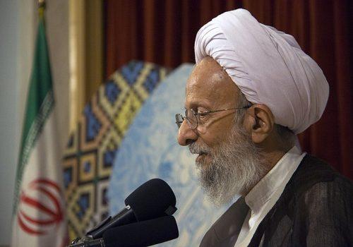 Future of Iran Initiative