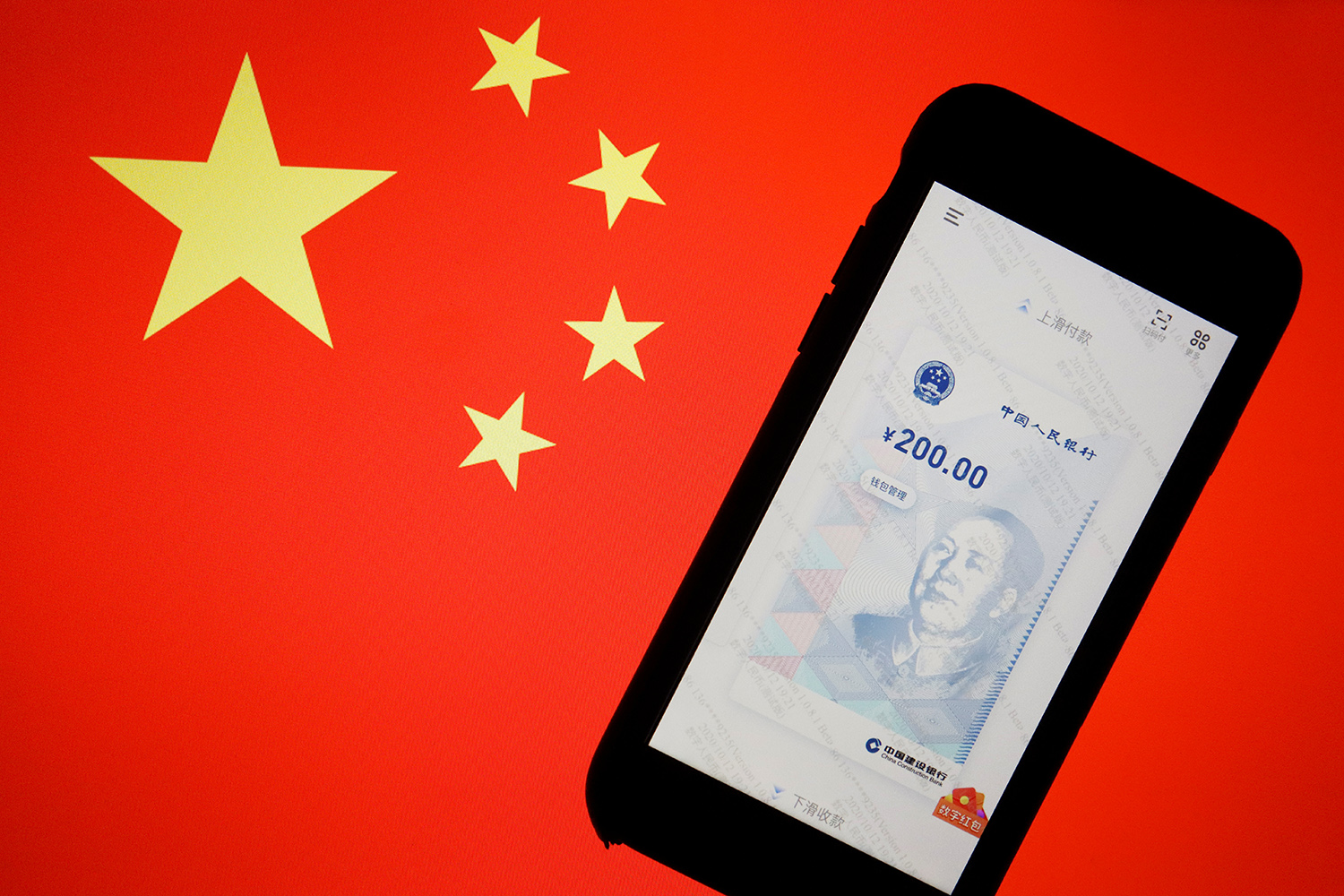 Why the US can't afford to fall behind in the global digital currency race - Atlantic Council