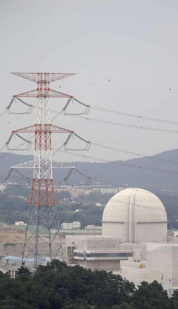 Advancing US-ROK cooperation on nuclear energy