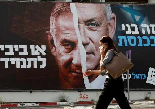 The real threat to modern Israel