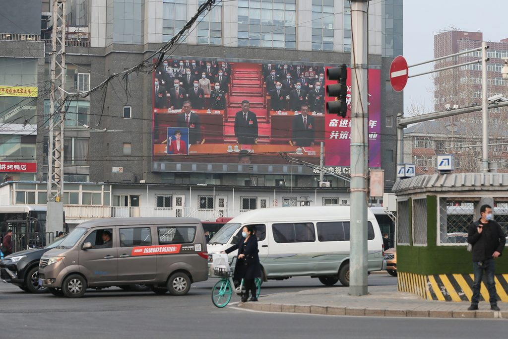 How much support does the Chinese Communist Party really have?