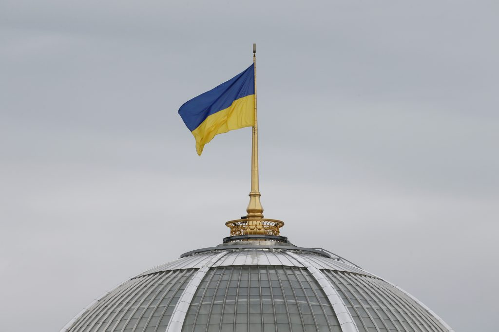 US support for Ukraine should be tied to reform progress
