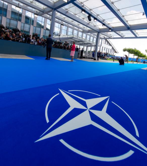 The 2021 NATO Summit