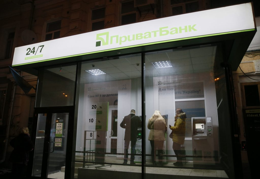 Ukraine's faltering efforts to privatize state-owned banks
