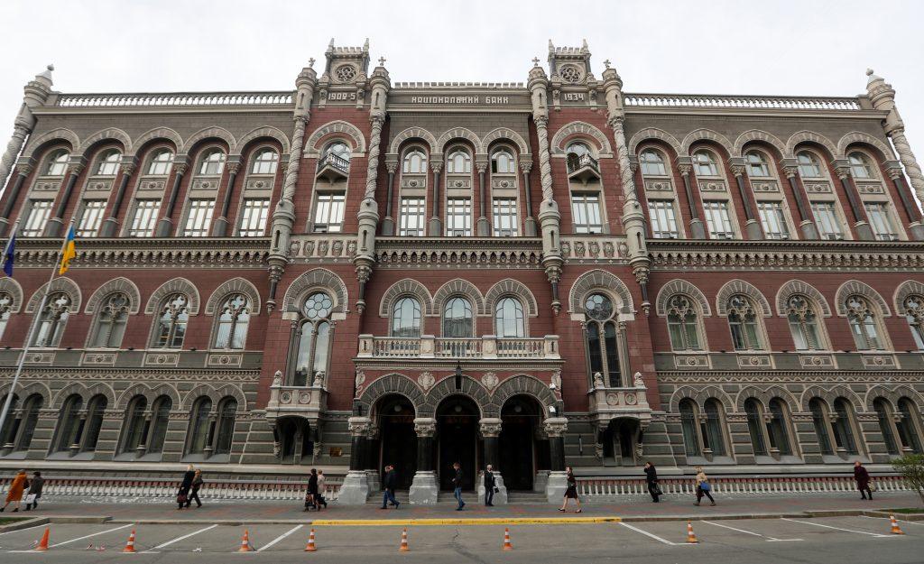 National Bank of Ukraine prioritizes green finance