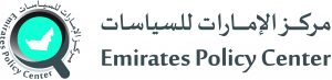 Emirates Policy Center