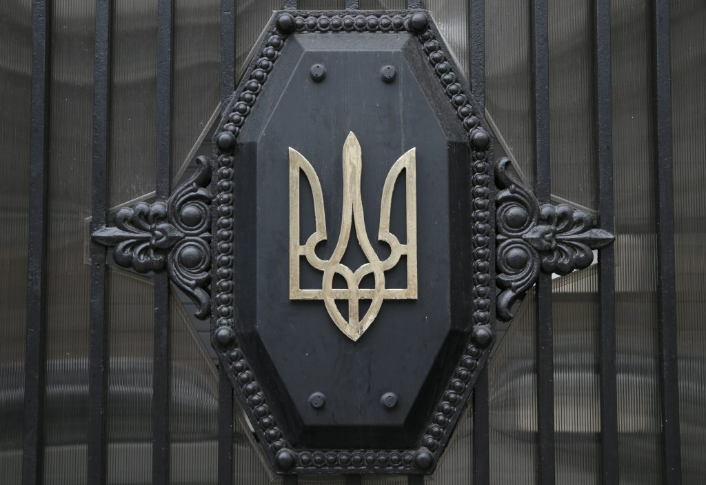 Old problems threaten Ukraine's new Bureau of Economic Security